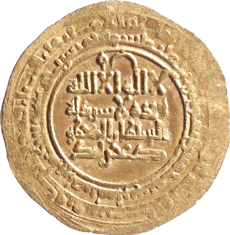 moneta muslim Moneta 0 stories view contacts 2 andrey komyagin islam tabrizov {оценка покупка продажа}moneta members 338 andrey ksenia yulia.