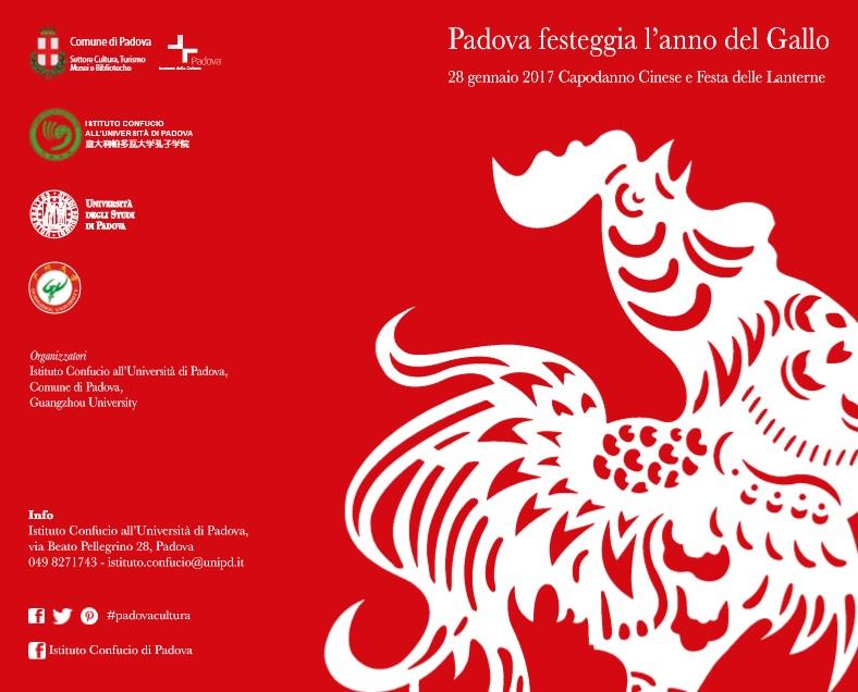 Unipd Calendario.Capodanno Cinese E Festa Delle Lanterne 2017 Padova Cultura