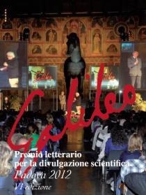 Premio Letterario Galileo 2012.JPG