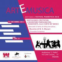 ArtEmusica 2017. Aspettando il festival pianistico 2018