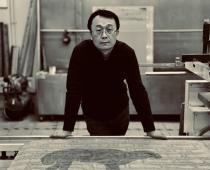 Hong Wu