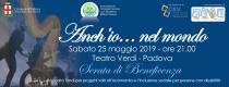 Banner spettacolo IRPEA 25 maggio 2019