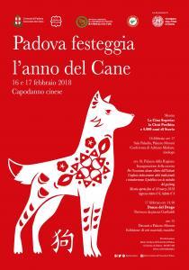 Capodanno Cinese 2018. Padova festeggia l'anno del Cane