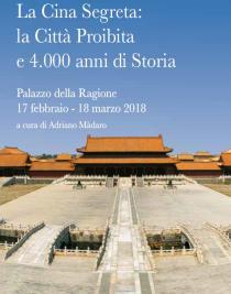 Capodanno Cinese 2018. Padova festeggia l'anno del Cane-Mostra La Cina Segreta