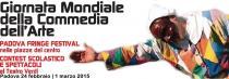 Giornata Mondiale della Commedia dell'Arte 2015