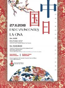 Padova Incontra la Cina