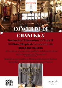 Concerto di Chanukkà. Festività ebraiche al Museo 2017