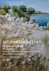 ACQUARELLISTI NOI 2017- VI edizione-immagine