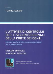 Copertina volume L'attività di controllo delle sezioni regionali della Corte dei conti