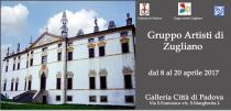 Galleria Città di Padova. Le mostre della primavera-estate 2017